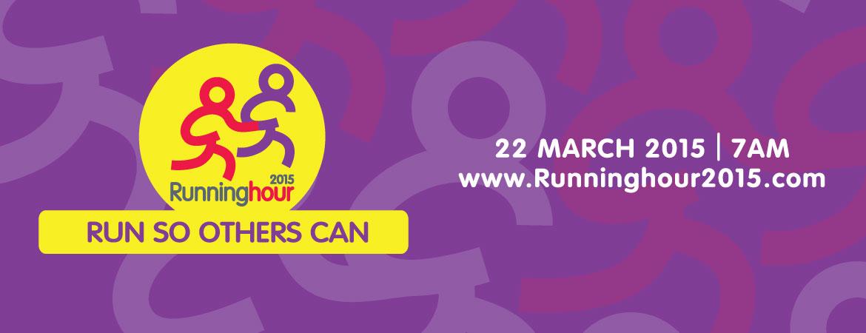 runninghour2015