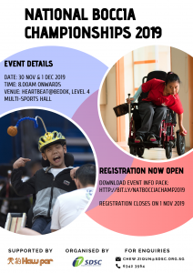 Boccia National Championships 2019 Event Poster